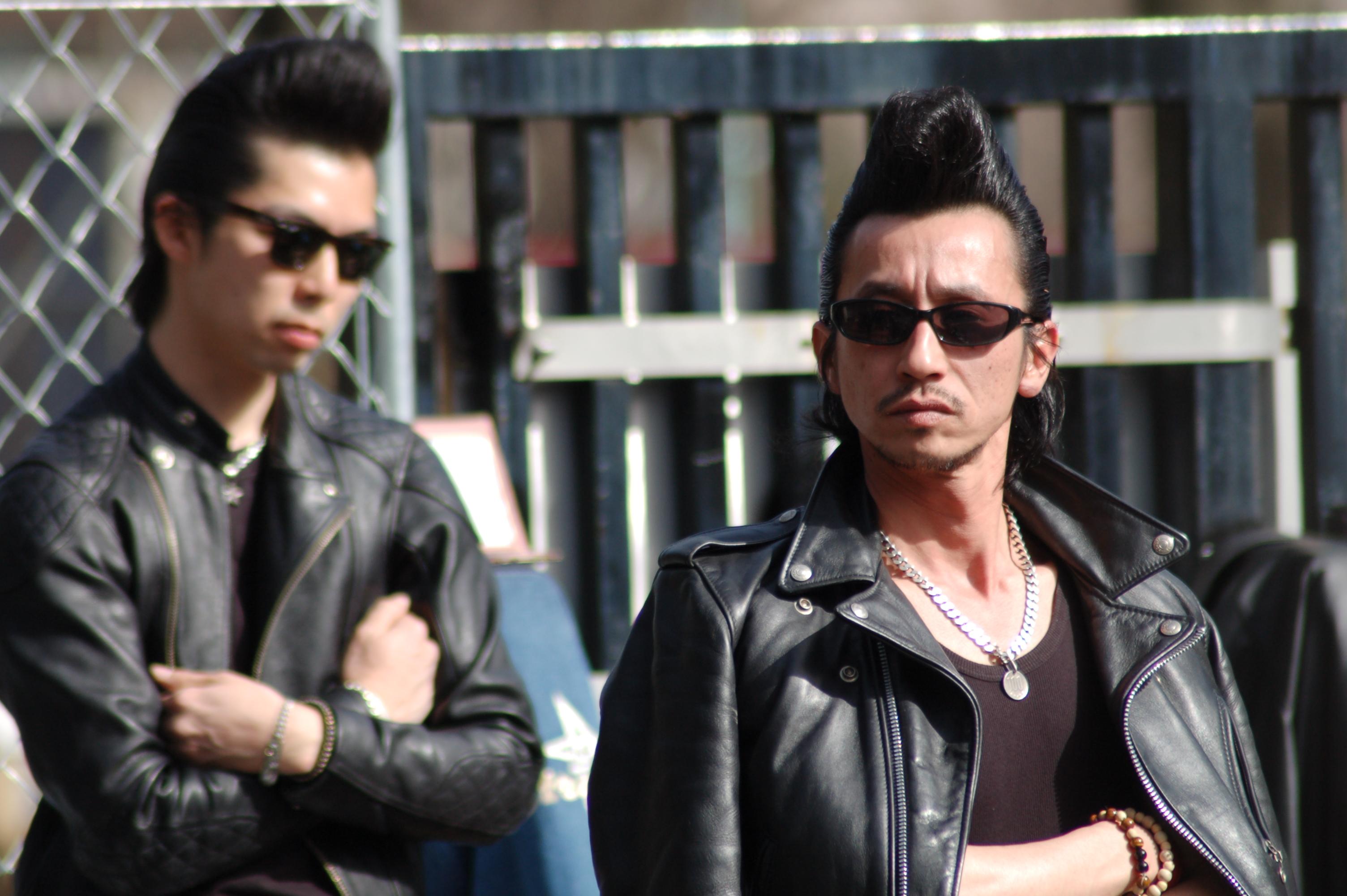 Rockers japoneses